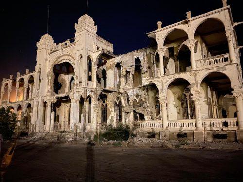 Banco di Roma Massawa